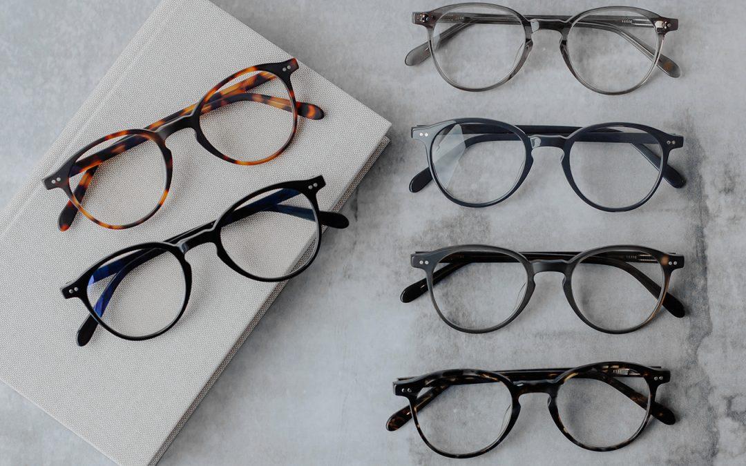 Har du brug for læsebriller?